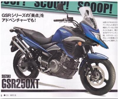 SUZUKI GSR250XT