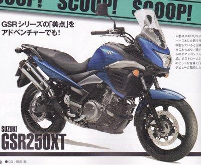 GSR250XT